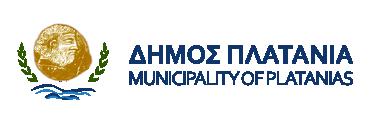 Δήμος Πλατανιά - PlataniasMunicipality