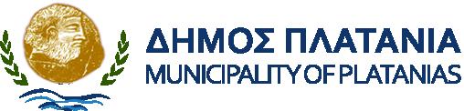 Δήμος Πλατανιά - Platanias Municipality