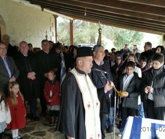Εορτασμός για την 121η  Επέτειο της Μάχης  του Πύργου των Βουκολιών στο Δήμο Πλατανιά