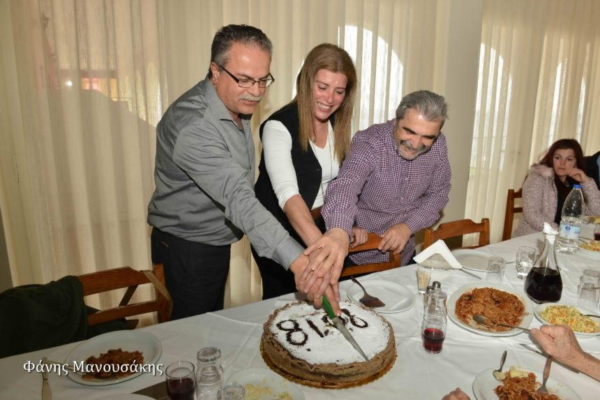 Δήμος Πλατανιά και ΕΔΕΚ, κοπή πίτας του Προγράμματος «ΚΡΗΝΕΣ: Ένα Πολιτιστικό και Περιβαλλοντικό Μονοπάτι ζωής