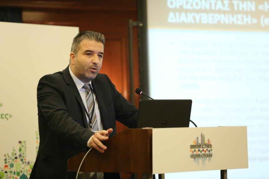 """O """"Ψηφιακός"""" Πλατανιάς παρουσιάστηκε σε συνέδριο για τις Έξυπνες Πόλεις από το Γεν. Γραμματέα του Δήμου κ. Γαβριήλ Κουρή"""