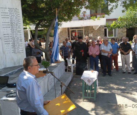 Εορτασμός  τιμής και μνήμης των θυμάτων του ναζισμού στο Κακόπετρο του Δήμου Πλατανιά