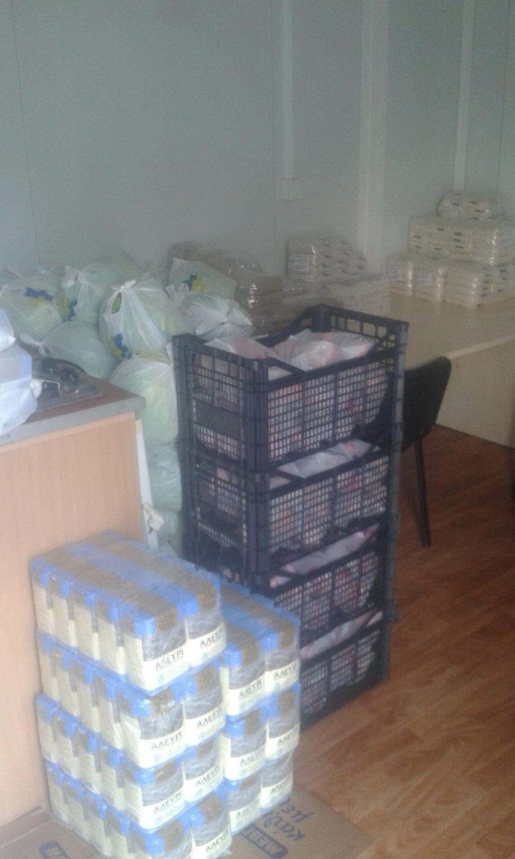 Πρόγραμμα Επισιτιστικής και Βασικής Υλικής Συνδρομής