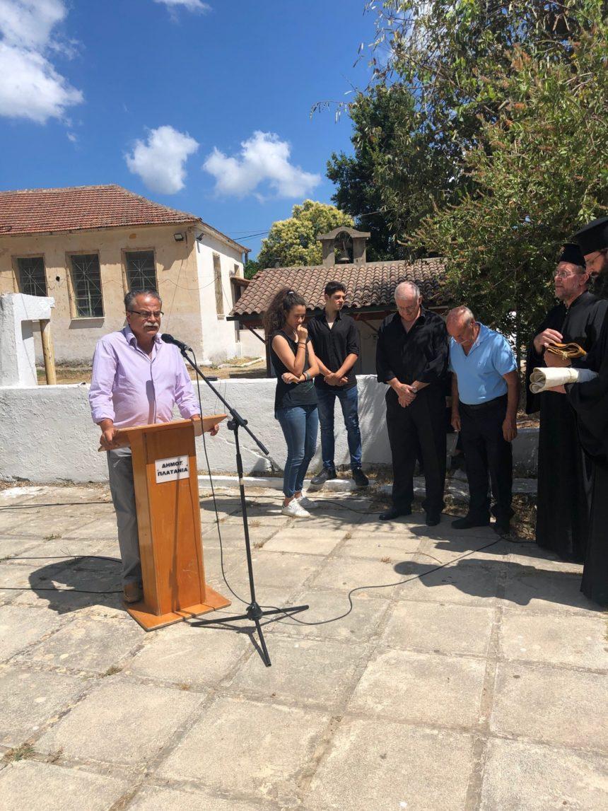 Φόρο Τιμής Από Το Δήμο Πλατανιά Στους Εκτελεσθέντες Της Μάχης Της Κρήτης, Στα Μεσκλά