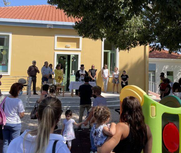 Πραγματοποιήθηκε ο Αγιασμός στους Παιδικούς Σταθμούς του ΝΠΔΔ του Δήμου Πλατανιά για το νέο Σχολικό Έτος.