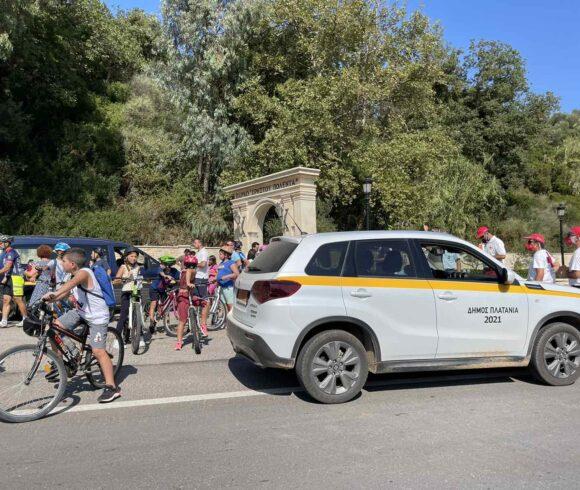 """Ολοκληρώθηκε με επιτυχία η """"Οικολογική & Ασφαλής Ποδηλατική Διαδρομή- Μετακινούμαστε με μέσα φιλικά στο περιβάλλον. Μένουμε υγιείς """" με τη συμμετοχή 3 Δημοτικών Σχολείων του Δήμου Πλατανιά"""